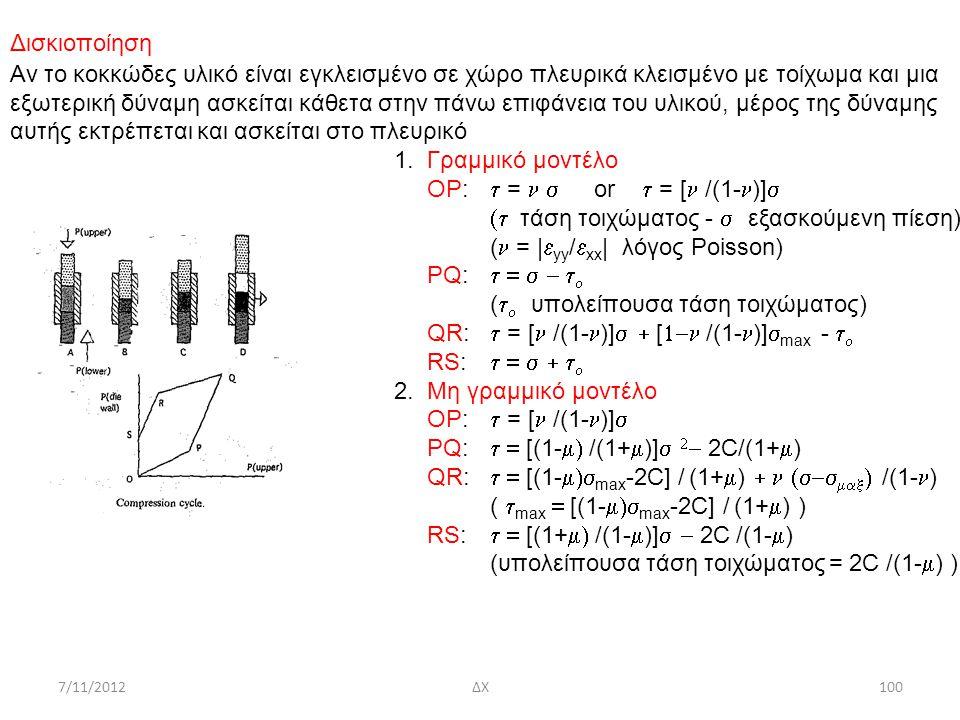 OP: t = n s or t = [n /(1-n)]s